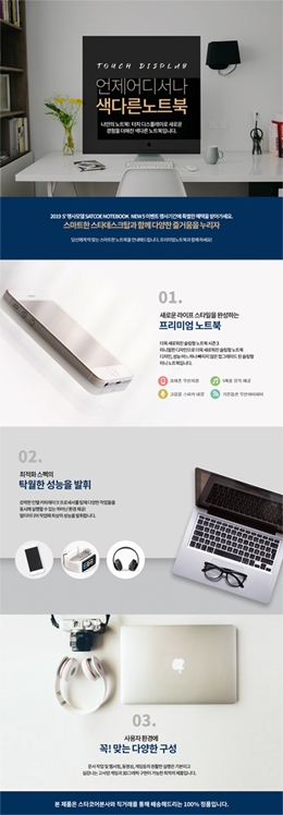 002-shop-web1148l0001