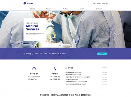 Medical-Purple-001-10Page
